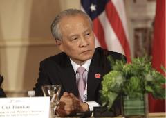 """Dazi Usa, Cina: """"tutte le opzioni sul tavolo"""", anche svendita Treasuries"""