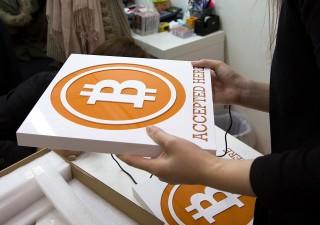 Anche la Fed legittima bitcoin e blockchain