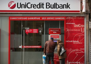 Unicredit: pronta offerta miliardaria per entrare in Commerzbank