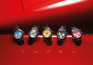 Mille Miglia Racing Colours - 0 - Full Collection (Magazine)