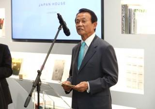 Giappone esorta alla cooperazione contro il protezionismo