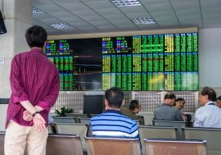 Fidelity: azionario Cina