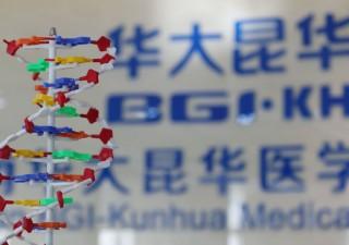 Cina: un'altra donna incinta di un bambino geneticamente modificato
