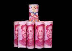 Qe in salsa cinese: Pboc pronta a sostenere bond bancari perpetui