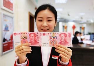 A New York ora accettano yuan al posto di dollari