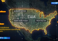 Tv russa mostra obiettivi militari in USA in caso di attacco