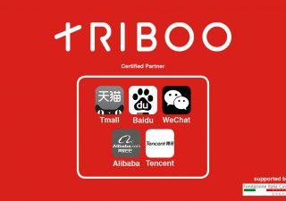 Triboo: prima azienda italiana con certificazioni per operare sul mercato cinese online