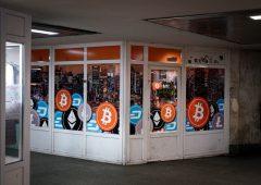Retail e catasto, le ultime applicazioni della blockchain