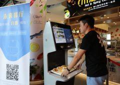 Fondo monetario numero uno al mondo: Alibaba domina grazie a FinTech