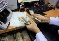 Doppio acconto IMU e TASI in scadenza: non sempre si deve pagare