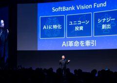 Softbank fa il bis, al via mega-fondo per sfruttare la crescita dell'AI