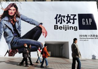 Globaldata: nel 2022 ci saranno in Cina 56 milioni di ricchi
