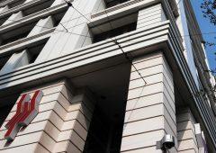 Pop Bari, perché la banca pugliese è stata commissariata