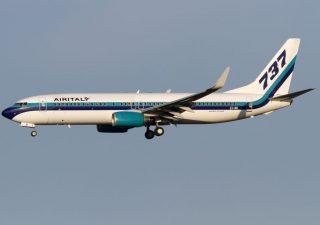 Fallimento Air Italy: news da Ryanair e EasyJet