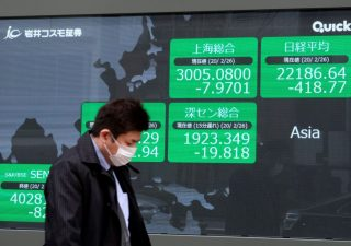 Borse asiatiche, analisti: