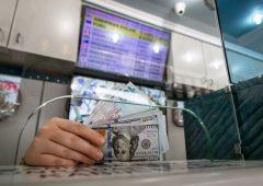 Lira turca, rialzo dei tassi allontana valuta dal minimo storico