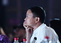 Jack Ma: mistero sul fondatore di Alibaba, sparito da due mesi