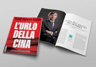 La Cina sul tetto del mondo, il dossier su Wall Street Italia di marzo