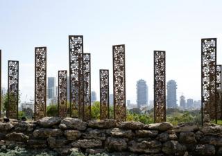 Appuntamento di design a Tel Aviv