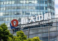 Evergrande: nuovo tonfo del titolo (-80% da inizio anno). Troppo grande per fallire?