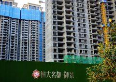 Evergrande: nuova Lehman Brother cinese? Il colosso del real estate a un passo dal default
