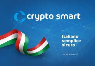 Criptovalute, investire con la piattaforma Crypto Smart è più semplice